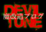 DT-logo003.png