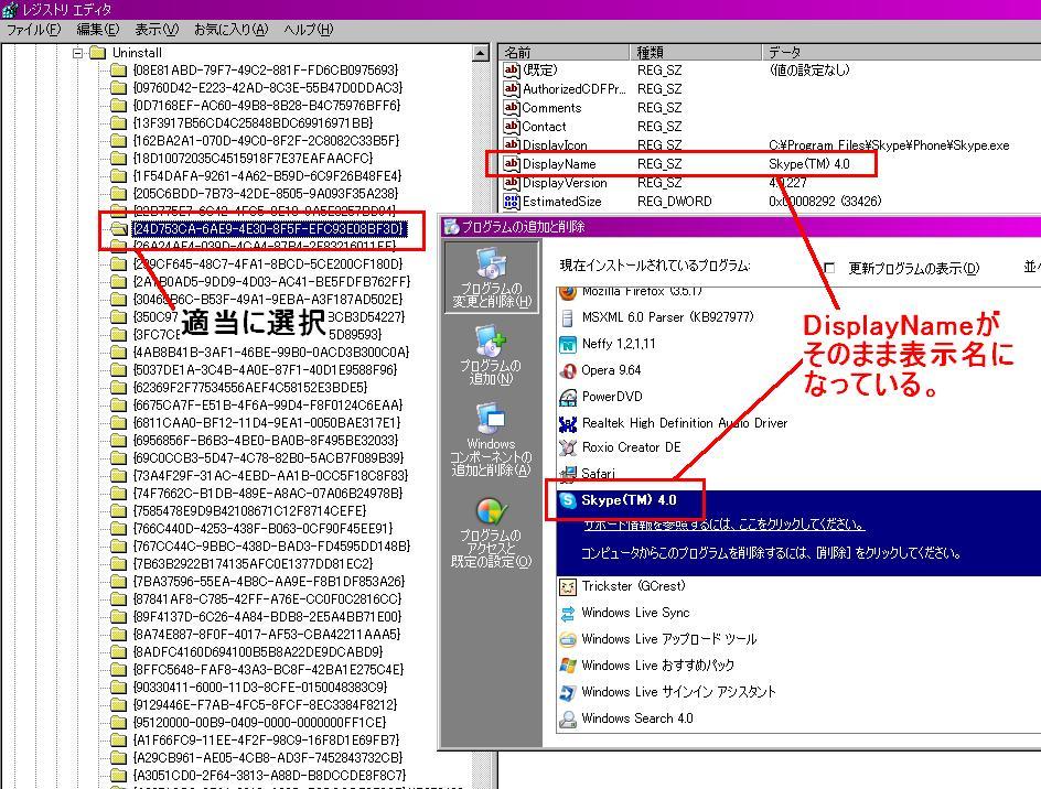 http://file.oniku134.blog.shinobi.jp/20090906_002.jpg