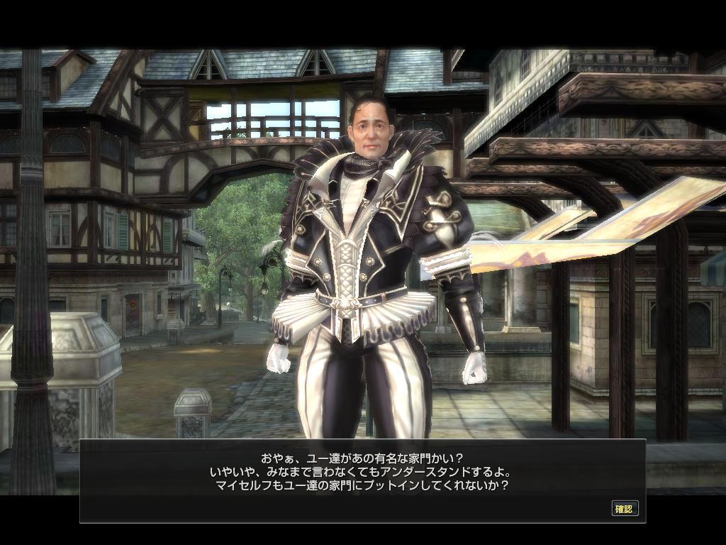 http://blog.cnobi.jp/v1/blog/user/184bba35a92f2b8cdac86a2c73e4f451/1254831659