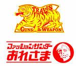 gunshop.jpg