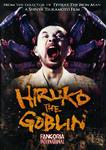hiruko-the-goblin-fangoria.jpg