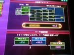 TS3G0041.JPG