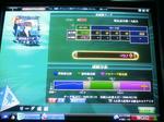TS3G0157.JPG