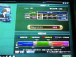 TS3G0188.JPG