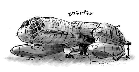 怪飛行機?