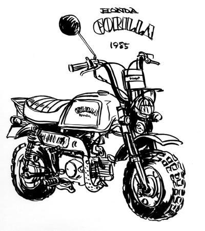 ゴリラ1985