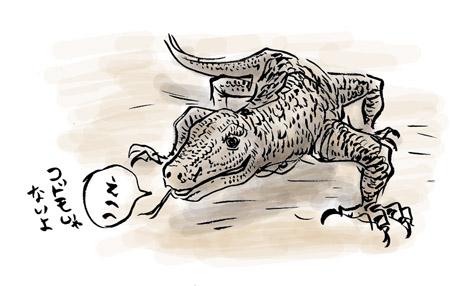 恐竜の生き残り?