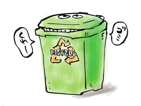 ゴミを減らそう