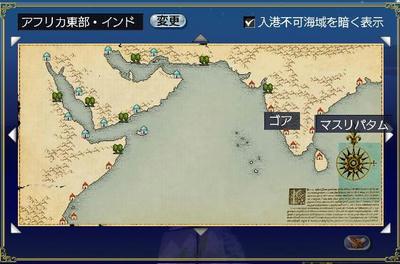 航海図_インド