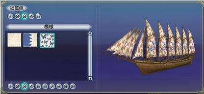 帆塗料その21