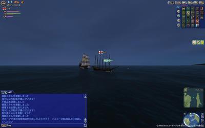 オホーツク海調査