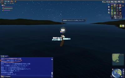 マゼラン海峡発見