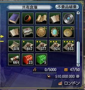 赤の宝箱_緑の宝箱