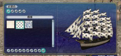 帆塗料その10