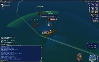 スキルアップ_砲術