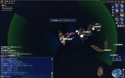 スキルアップ_水平射撃