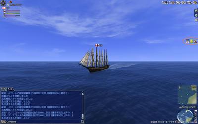 航海 使用スキル
