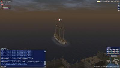 商会定期船