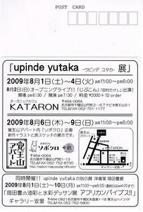 UP20001.jpg