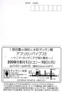 UP40001.jpg