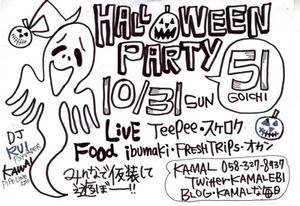 party0001.jpg