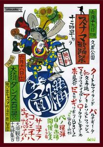 z__A4Tsuragamae-.jpg