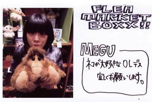 MRG0001.jpg