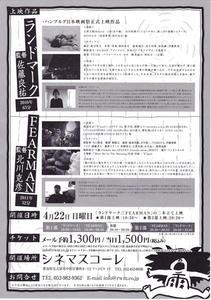 movie_0001.jpg