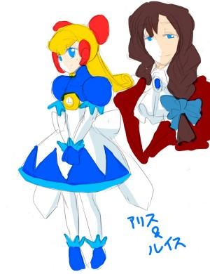 アリスとルイス・ラトウィッジ