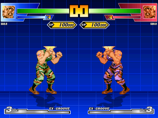 CVS_Guile1.png