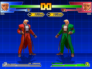 CVS_Rugal1.png