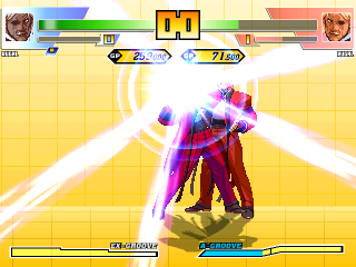 CVS_Rugal3.png