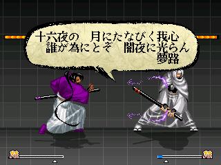 SS_Yumeji3.png