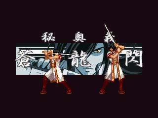 SDK_Yukimura3.png