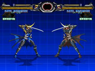 SBX_Masamune1.png