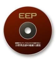 CDの写真