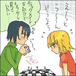 チェスってどんなのだっけ…