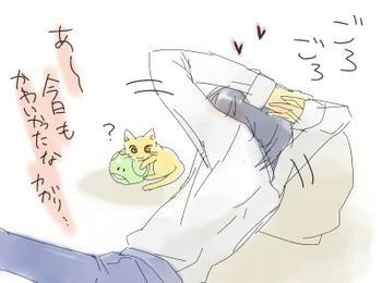 カガリ(猫)「は?」