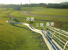OKUMATU2.jpg