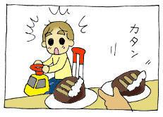 diary229_02.jpg