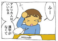 diary228_02.jpg