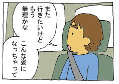 diary228_04.jpg