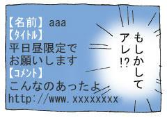 diary230_02.jpg