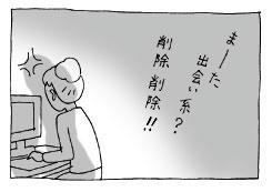 diary230_04.jpg