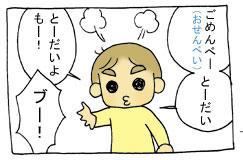 diary233_05.jpg
