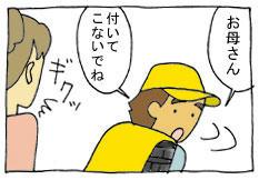 diary236_02.jpg