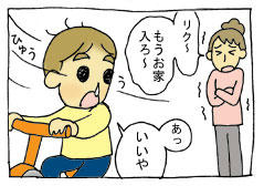 diary238_02.jpg