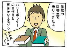diary244_01.jpg