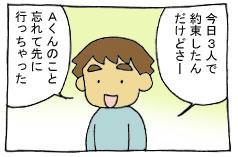 diary244_04.jpg