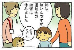 diary247_04.jpg